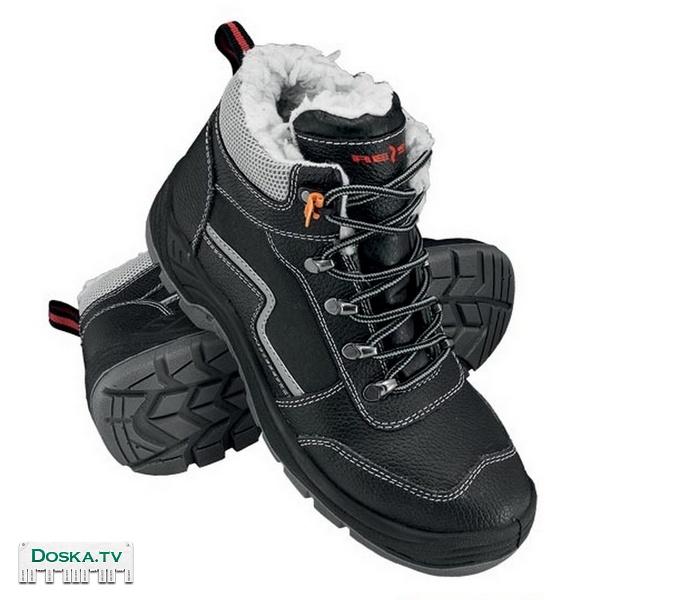 Зимняя обувь спб скидки